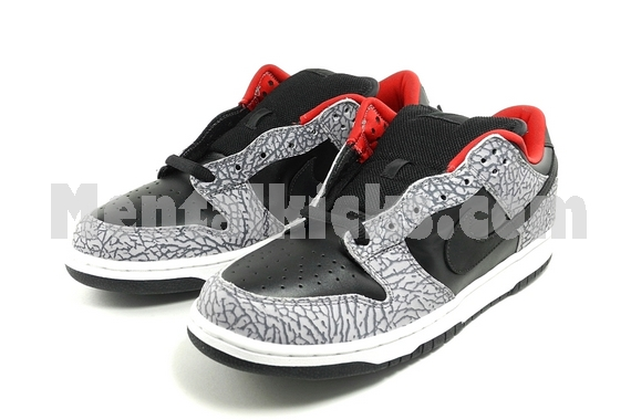 new style 9d6f7 633bf Mentalkicks.com - nike dunk low pro SB Supreme black cement ...