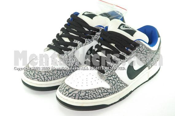 purchase cheap pretty cheap low price sale Mentalkicks.com - Nike dunk low pro SB supreme white cement